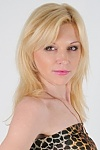 Ukrainian girl Ekaterina,38 years old with green eyes and blonde hair.