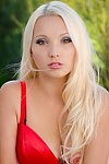 Ukrainian girl Elena,31 years old with green eyes and blonde hair.
